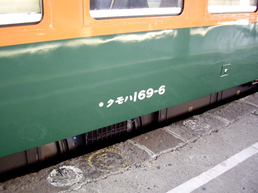 しなの鉄道169系湘南色2010その1-1111
