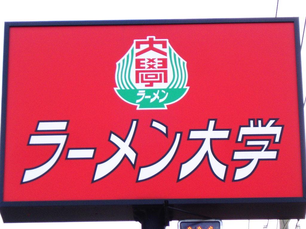 しなの鉄道169系湘南色2010その1-1118