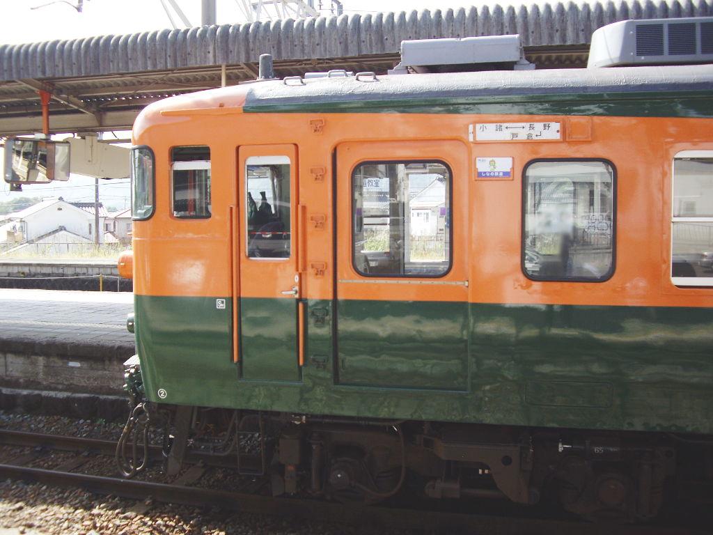 しなの鉄道169系湘南色2010その2-1211