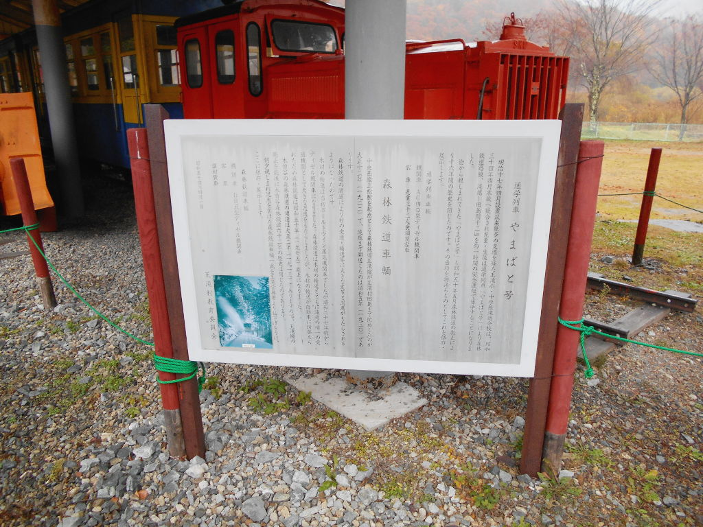 紅葉の木曽路・王滝村滝越2014-1824