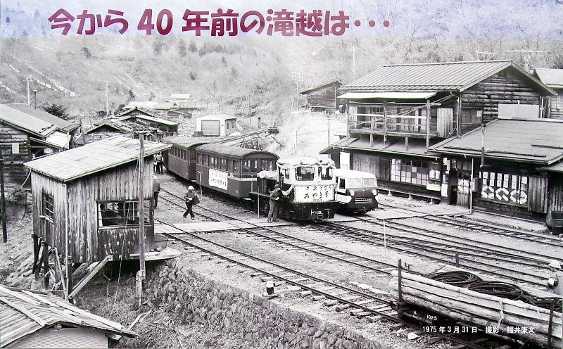紅葉の木曽路・王滝村滝越2014-1835