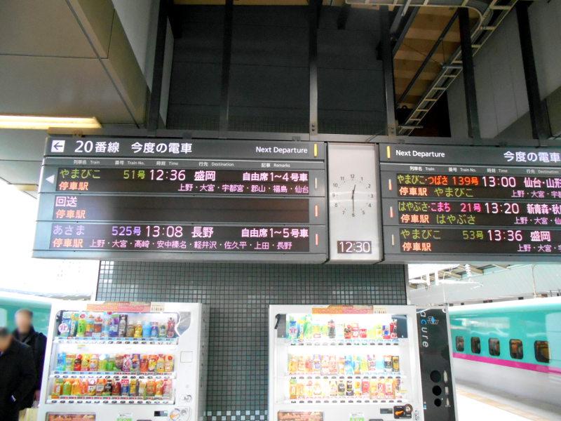温泉宿・小諸常盤館2015その1-1102