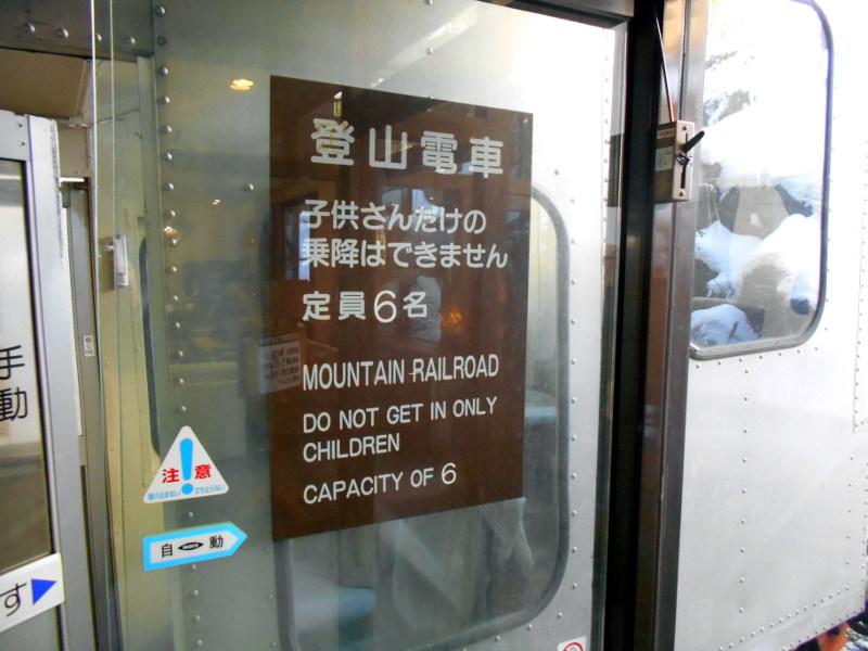 温泉宿・小諸常盤館2015その2-1227