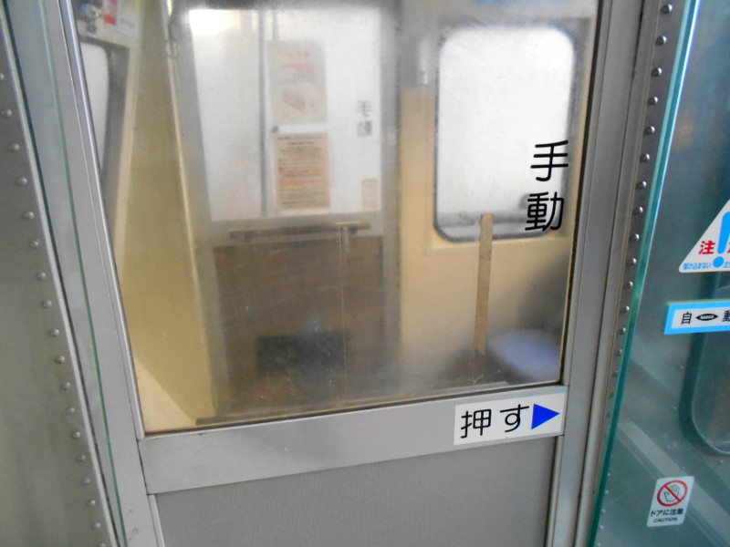 温泉宿・小諸常盤館2015その2-1228
