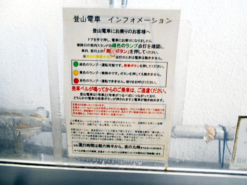 温泉宿・小諸常盤館2015その2-1232