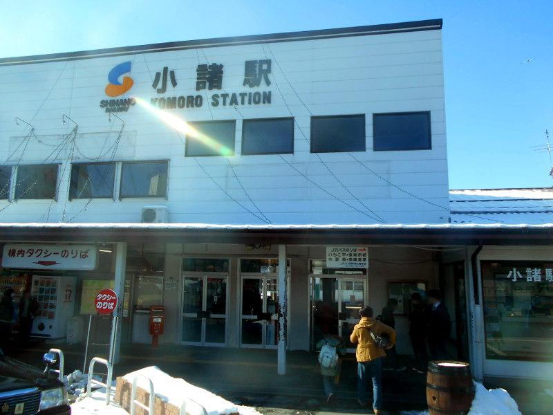 温泉宿・小諸常盤館2015その3-1322