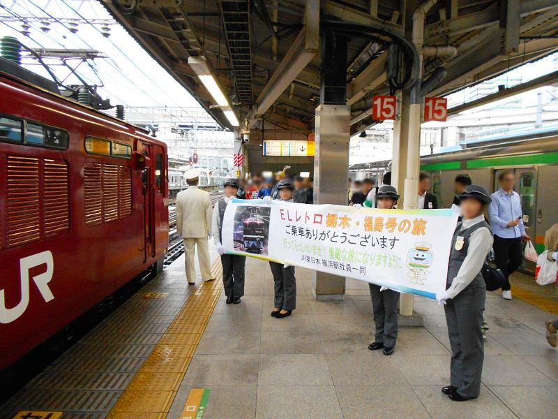 旧型客車・ELレトロ栃木・福島号2015-1-9115