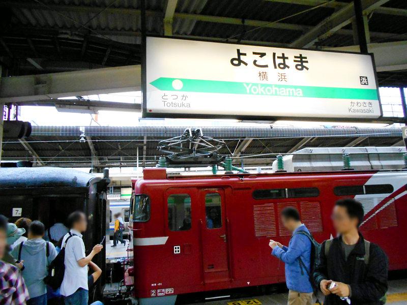 旧型客車・ELレトロ栃木・福島号2015-1-9116