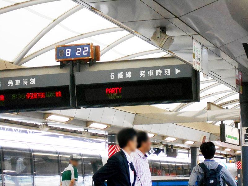 旧型客車・ELレトロ栃木・福島号2015-2-9204