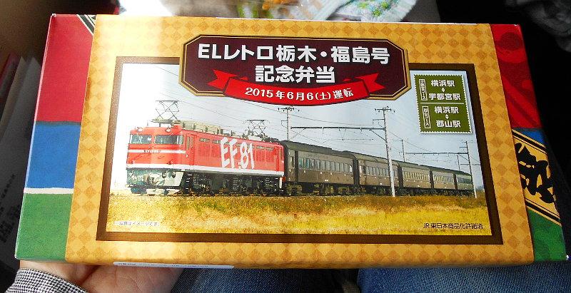 旧型客車・ELレトロ栃木・福島号2015-2-9214