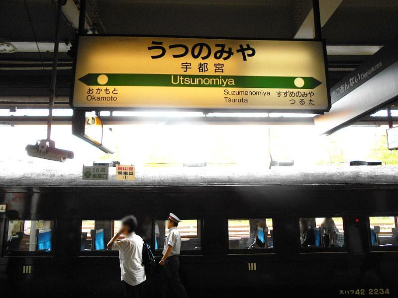 旧型客車・ELレトロ栃木・福島号2015-2-9219
