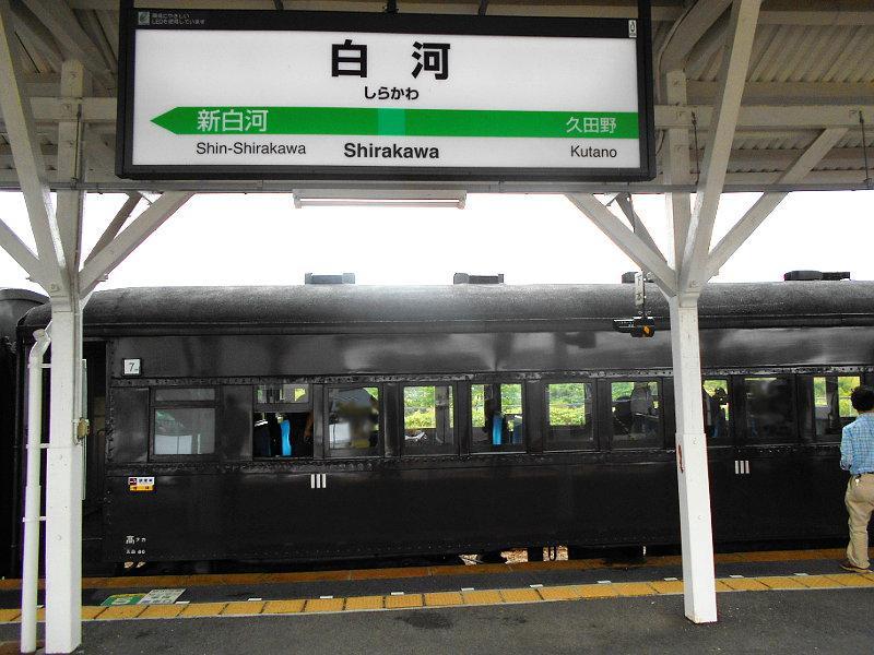 旧型客車・ELレトロ栃木・福島号2015-3-9302