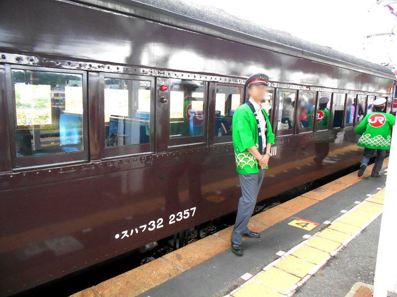 旧型客車・ELレトロ栃木・福島号2015-3-9303