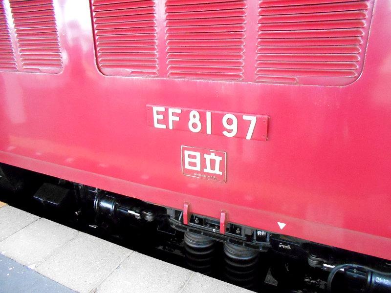 旧型客車・ELレトロ栃木・福島号2015-3-9307