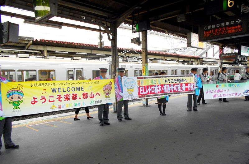 旧型客車・ELレトロ栃木・福島号2015-4-9410