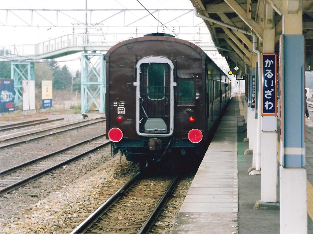 旧型客車で軽井沢1994-9901