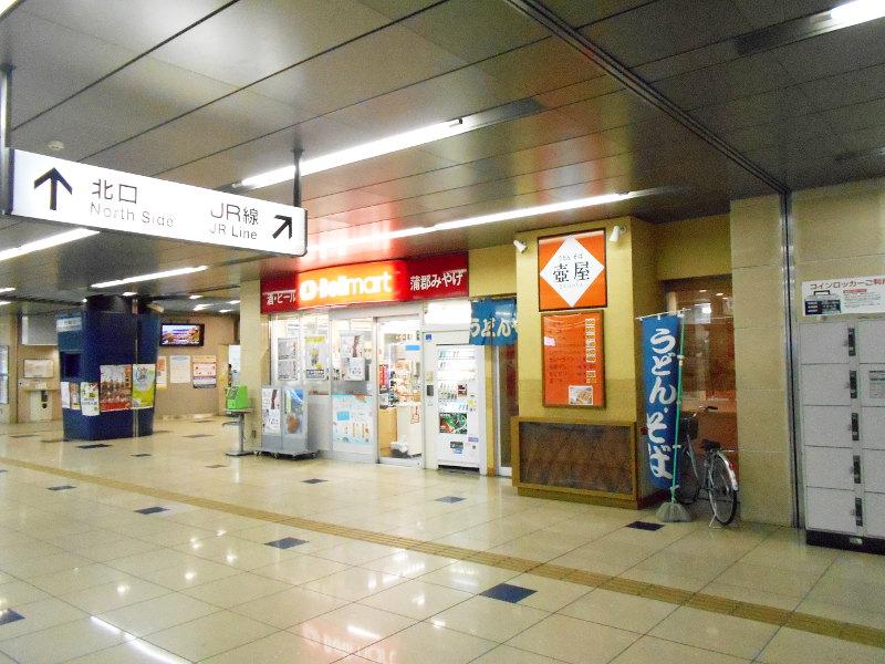 蒲郡→豊橋・名鉄の旅2016-6202
