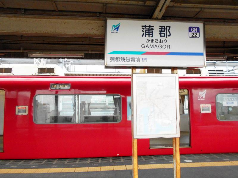 蒲郡→豊橋・名鉄の旅2016-6211
