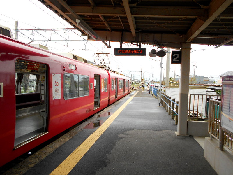 蒲郡→豊橋・名鉄の旅2016-6217