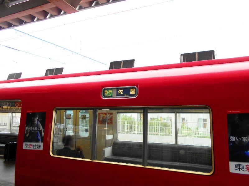 蒲郡→豊橋・名鉄の旅2016-6225
