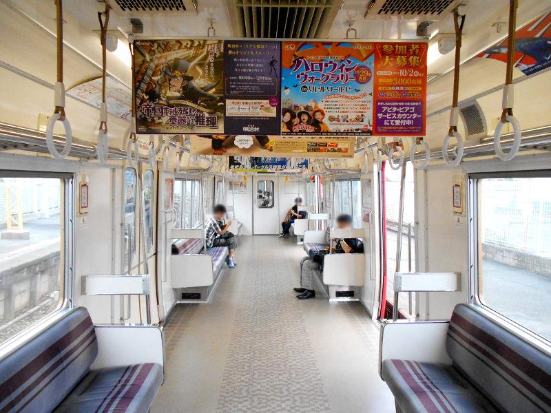 蒲郡→豊橋・名鉄の旅2016-6228