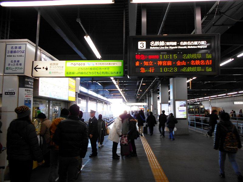 名鉄・西枇杷島駅2015-0602