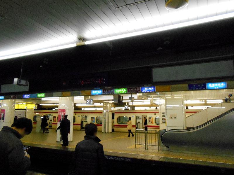 名鉄・西枇杷島駅2015-0610