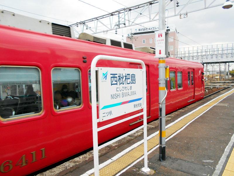名鉄・西枇杷島駅2015-0617