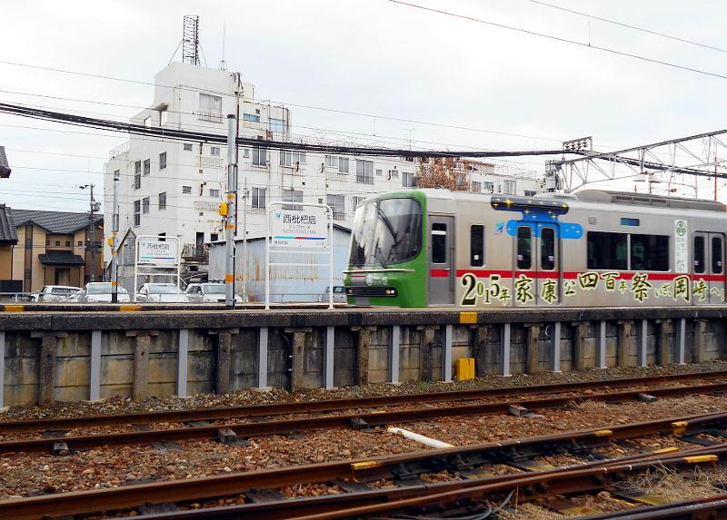 名鉄・西枇杷島駅2015-0623