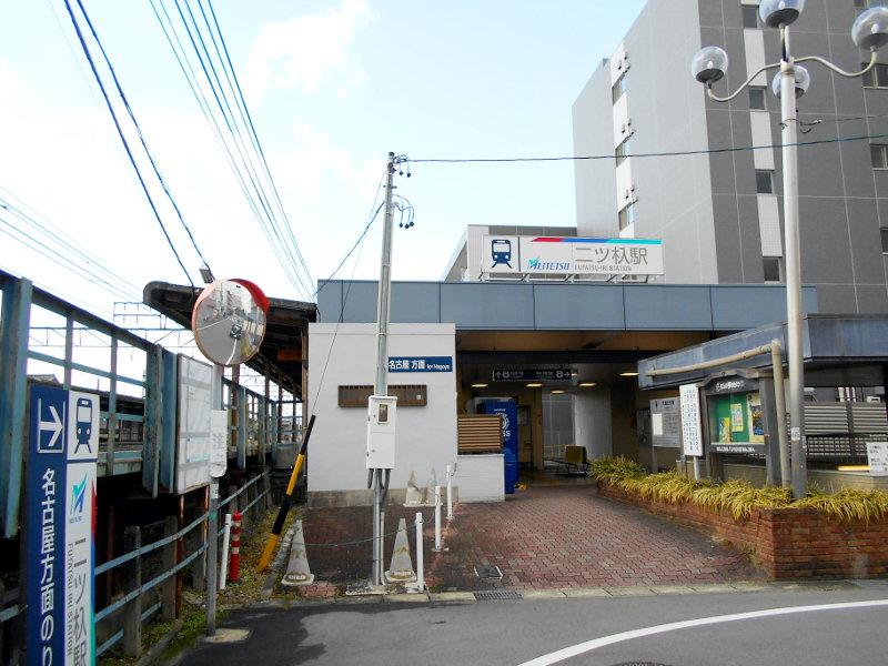 名鉄・西枇杷島駅2015-0632