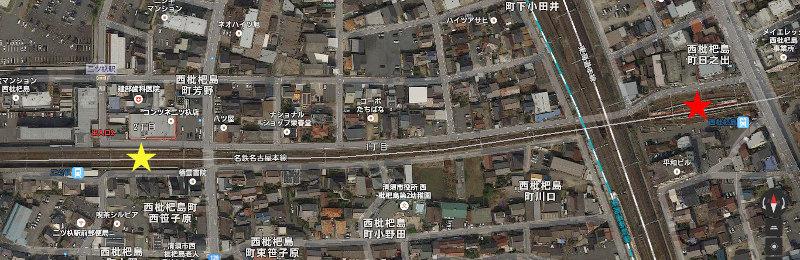 名鉄・西枇杷島駅2015-0636