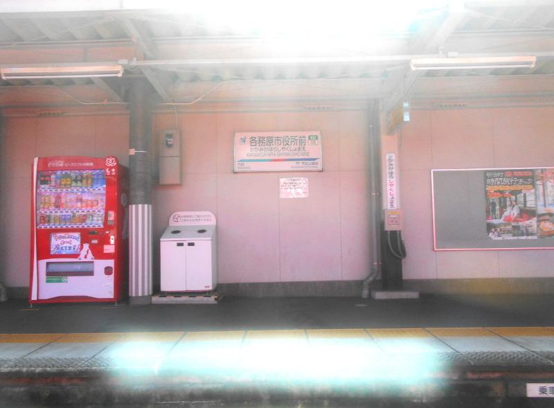 名鉄乗り回しの旅2017その1・御嵩-4119