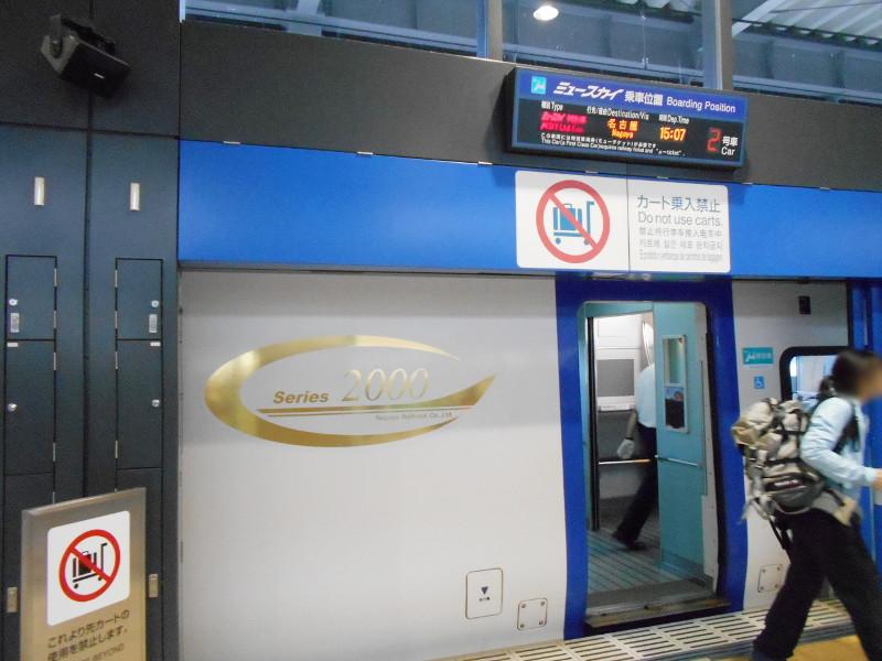 名鉄乗り回しの旅2017その2・セントレア-4214