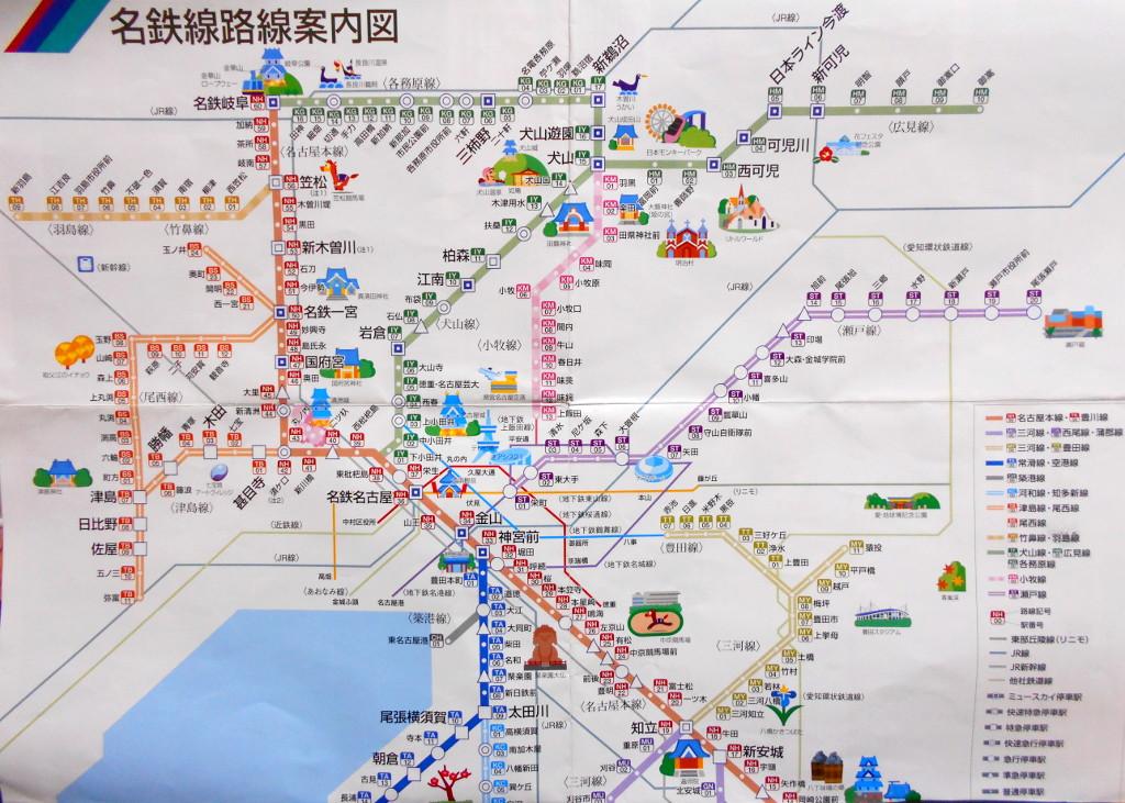 名鉄乗り回しの旅2017その3・岐阜羽島-4301