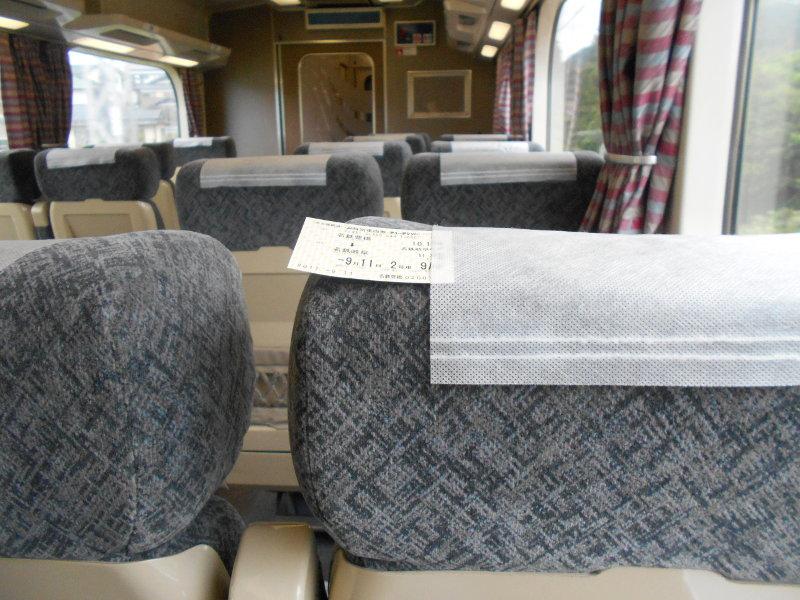 名鉄乗り回しの旅2017その3・岐阜羽島-4307