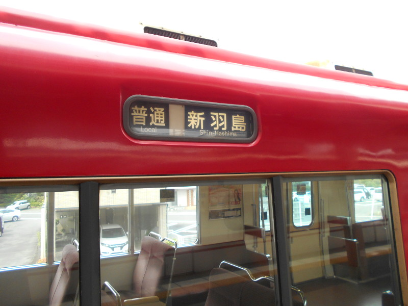名鉄乗り回しの旅2017その3・岐阜羽島-4314