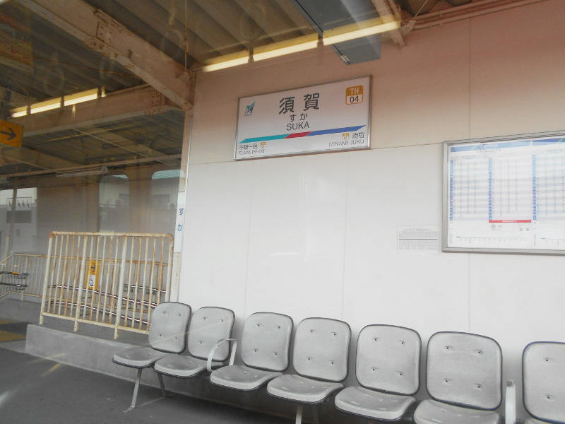 名鉄乗り回しの旅2017その3・岐阜羽島-4318