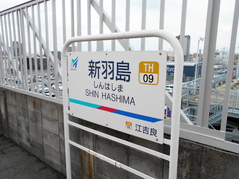 名鉄乗り回しの旅2017その3・岐阜羽島-4321