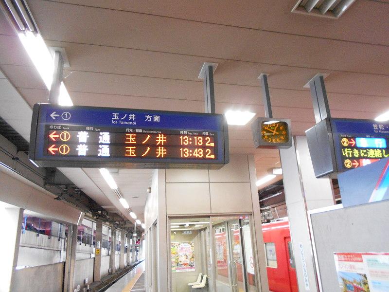 名鉄乗り回しの旅2017その3・岐阜羽島-4329