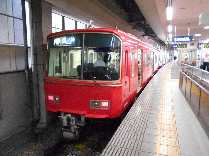 名鉄乗り回しの旅2017その3・岐阜羽島-4342