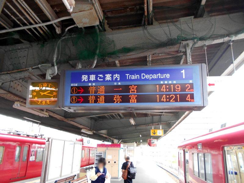 名鉄乗り回しの旅2017その4・弥富-4412