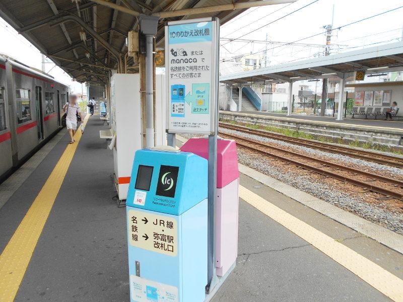 名鉄乗り回しの旅2017その4・弥富-4420