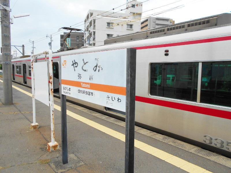 名鉄乗り回しの旅2017その4・弥富-4422