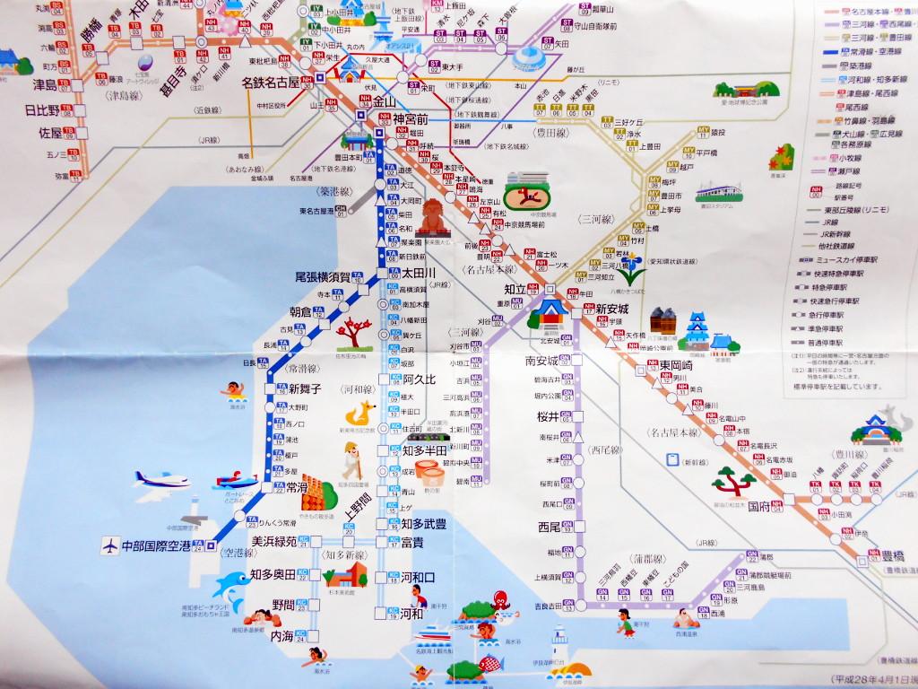名鉄乗り回しの旅2017その5・内海と河和-4502