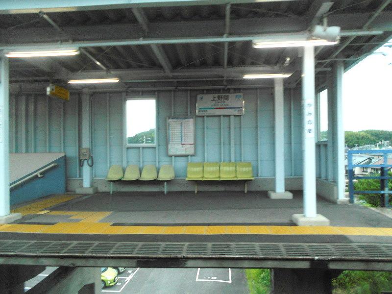 名鉄乗り回しの旅2017その5・内海と河和-4511