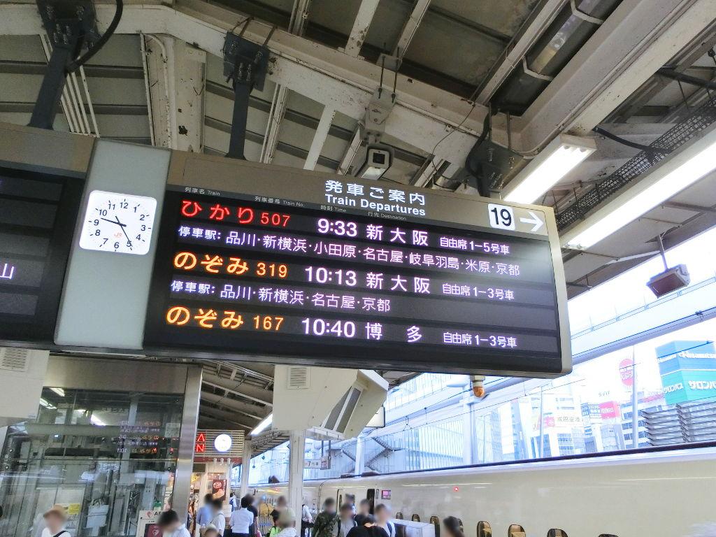 名鉄乗り回しの旅2018その6・尾張瀬戸-4601