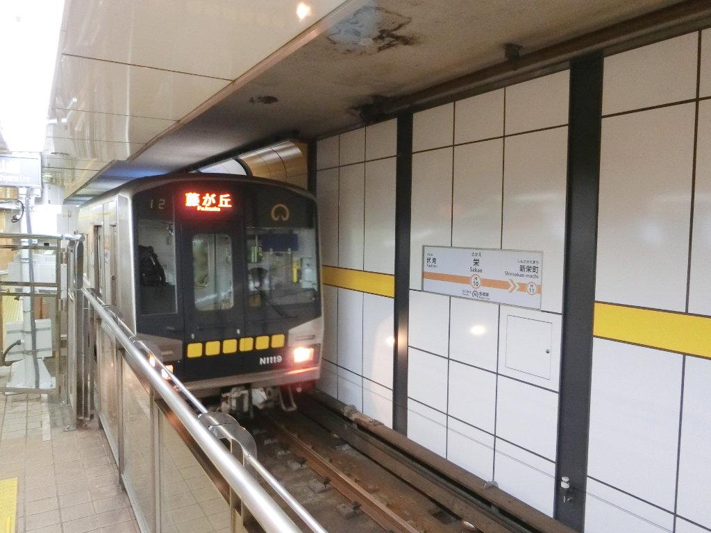 名鉄乗り回しの旅2018その6・尾張瀬戸-4609