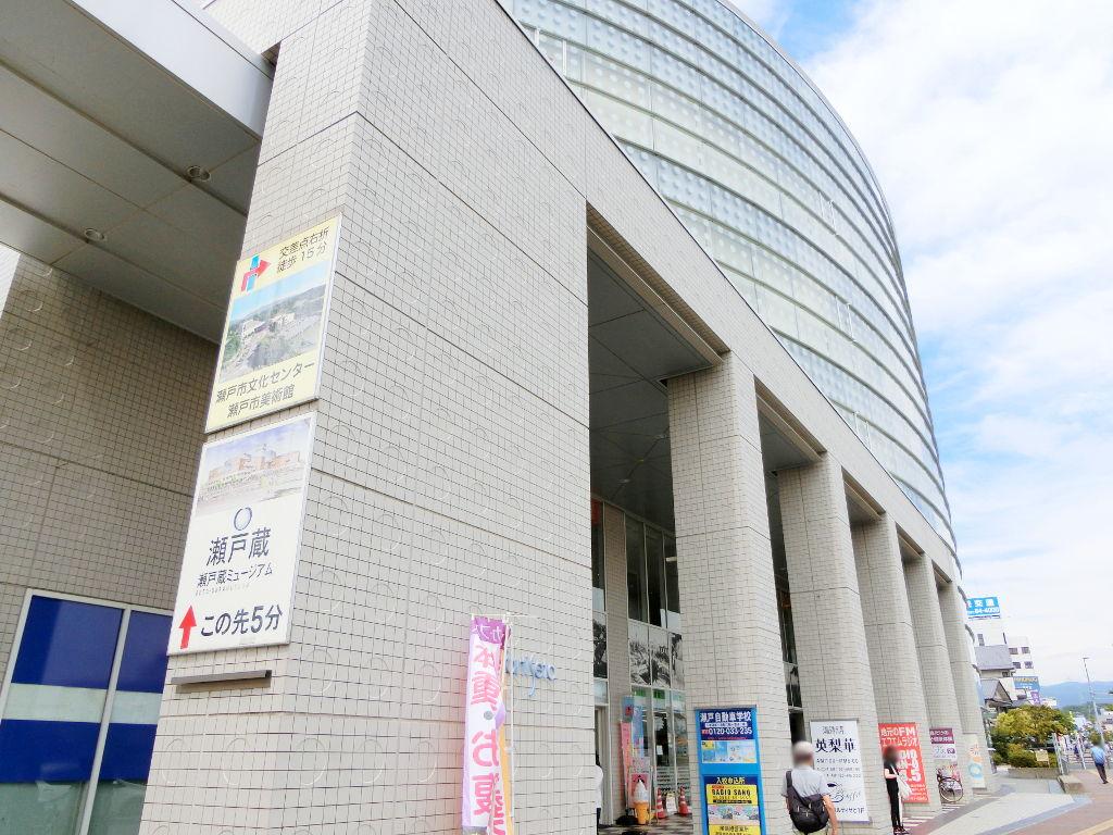 名鉄乗り回しの旅2018その6・尾張瀬戸-4621