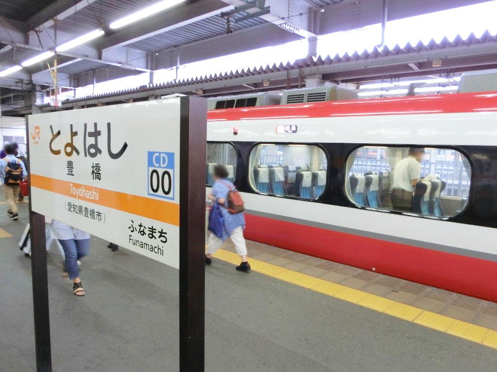 名鉄乗り回しの旅2018その6・尾張瀬戸-4638