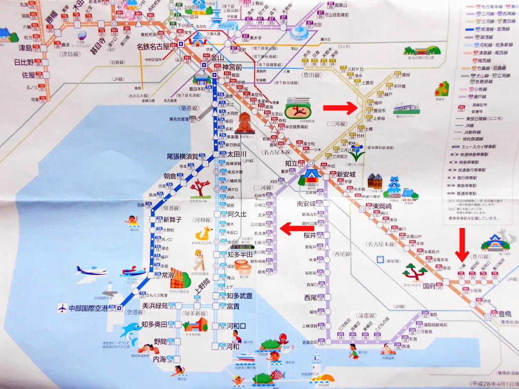名鉄乗り回しの旅2019その8・豊川線-4801